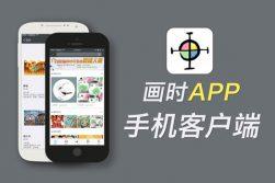 hu10_app