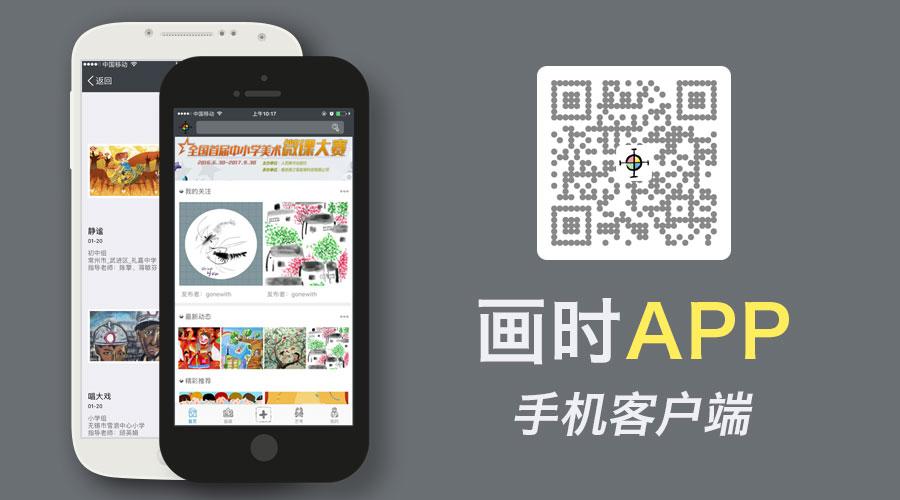 hu10_app2